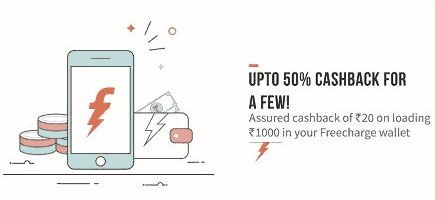 Freecharge GET500 Offer