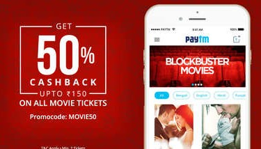 paytm movie50 offer