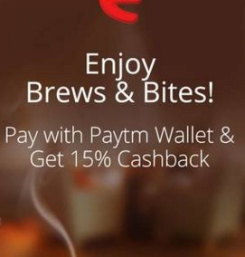 Paytm Cafe Coffe Day Offer