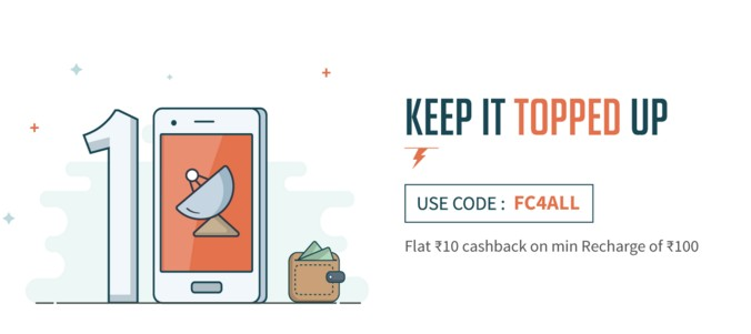 Freecharge Fc4all Rs 10 Cashback Offer