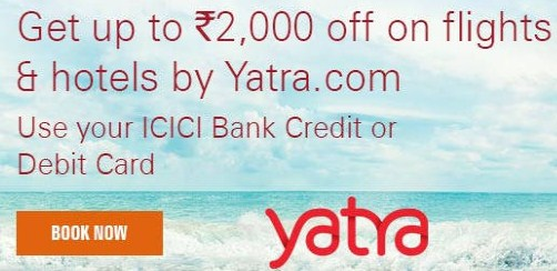 yatra flights hotels discount offer