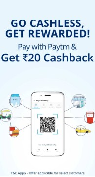paytm retail store offer