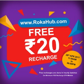 ROKA - Get Free Rs.20 Recharge Rs.50