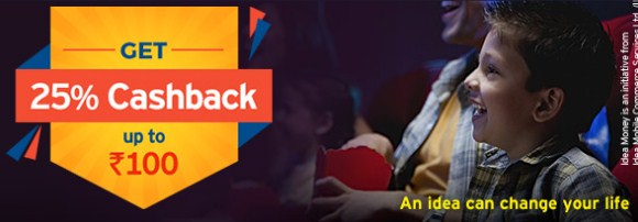 bookmyshow ideamoney 25% Cashback Offer