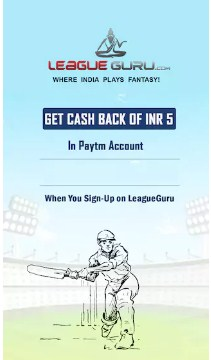 LeagueGuru paytm Rs 5 offer