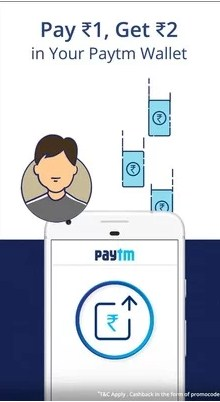 Paytm - Pay Rs.1 to Friends and Get Rs.2