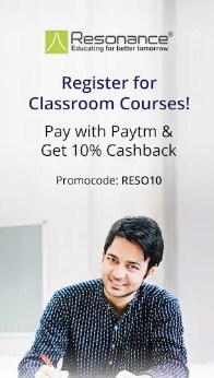 Paytm Resonance Cashback Offer