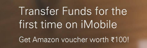 Imobile app Free Amazon Voucher