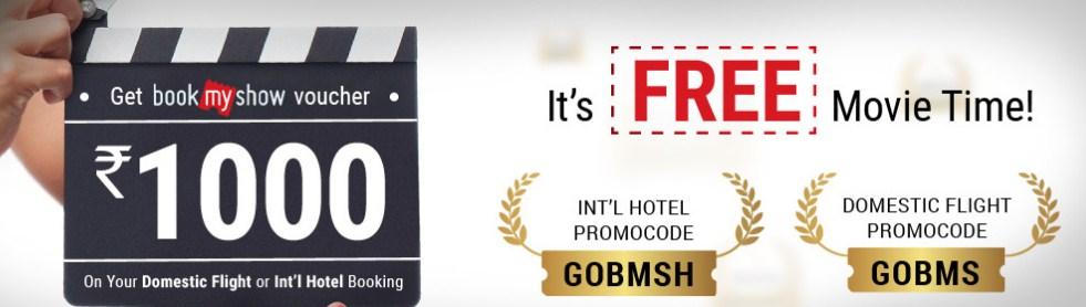 goibibo free bookmyshow voucher