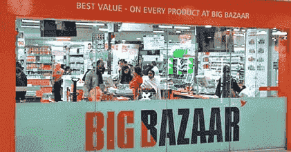 Big bazaar Free Shopping Weekend