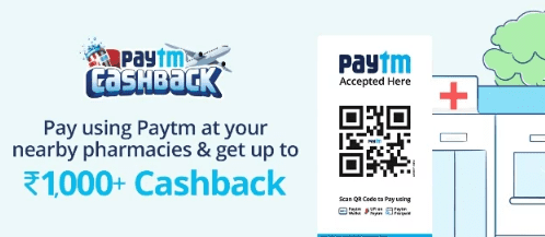 Paytm Pharmeasy Offer