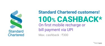 Phonepe App Standard Chartered bank offer