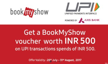 Samsung Pay BookMyShow voucher