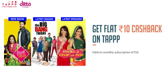 Freecharge Tappp Offer