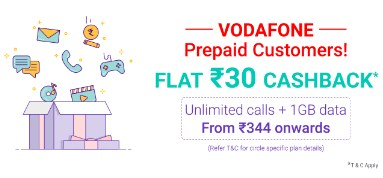 Phonepe App Vodafone Perpaid Recharge