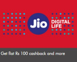 Axis Pay Jio Offer, Axis Pay App Jio Offer