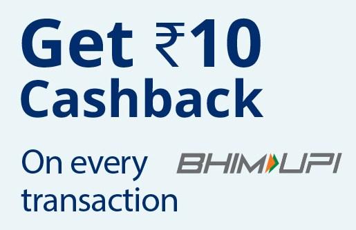 Paytm Bhim Upi Rs 10 Cashback
