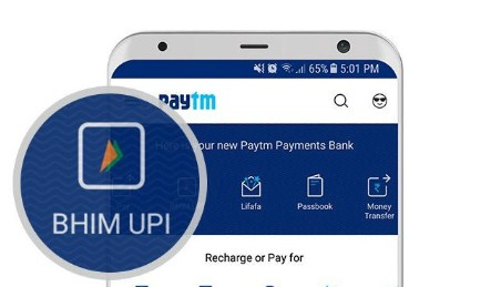 Paytm Bhim upi Offer