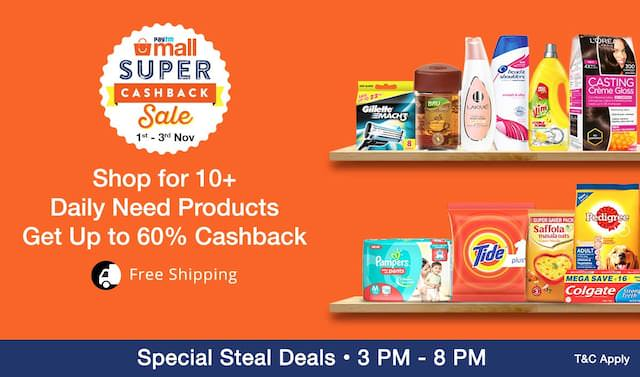 Paytm Mall Super Cashback Sale, Paytm Super cashback sale