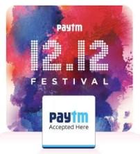 Paytm 12 12 Festival offer