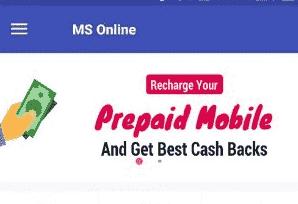 Ms Online Refer