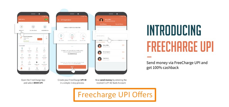 Freecharge UPI Offers
