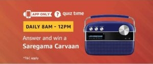 Amazon Saregama Carveen Quiz Answers