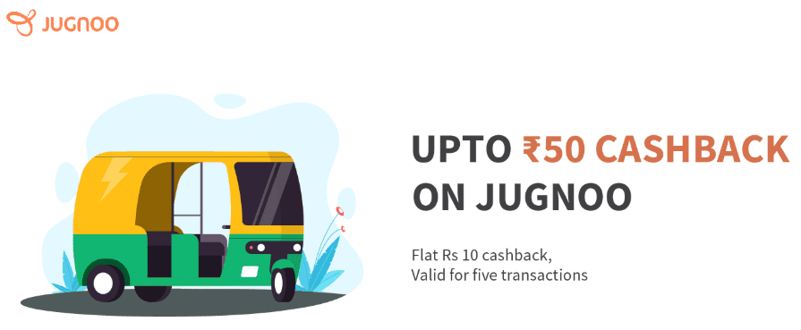 Freecharge Jugnoo Offer