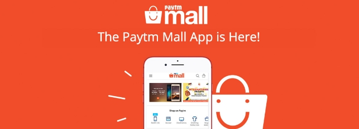 Paytm Mall Offers