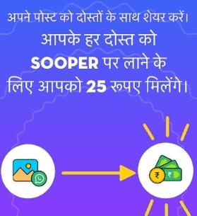 Sooper Refer and Earn