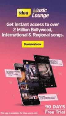 Idea Music Lounge App