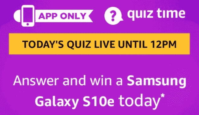 Amazon Samsung Galaxy S10 E Quiz Answers