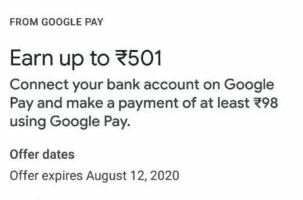 Google Pay Cashback Offer
