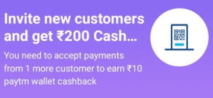 Paytm Merchant Invite Offer