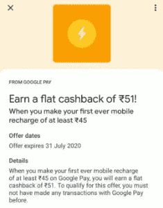 Google Pay Recharge 51 Cashback