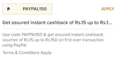 Swiggy PayPal Offer
