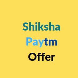shiksha paytm offer