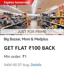 Amazon Big Bazaar Loot