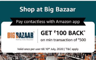 Amazon Big Bazaar