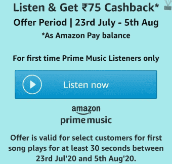 Amazon Song Offer