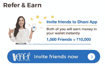 Indiabulls Dhani Referral Code