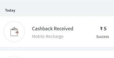 Freecharge Rs 5 Cashback