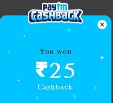 Paytm Loot.com