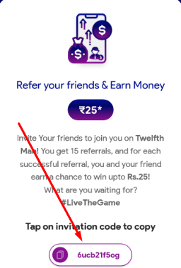Twelfth Man Referral Codes
