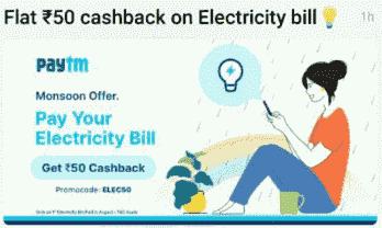 Paytm Electricity Bill Rs 50 Cashback