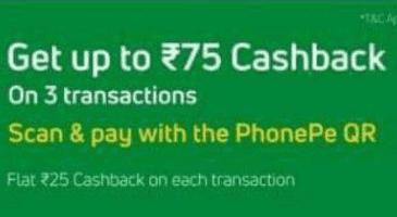 PhonePe Cashback