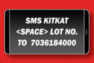 SMS LOT Number