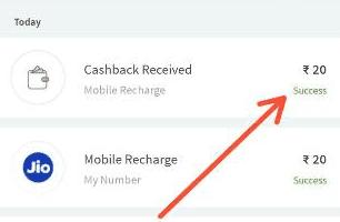 Freecharge Rs 20 Cashback