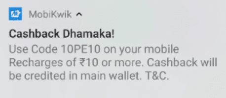 Mobikwik Rs 10 Cashback
