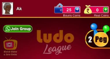 Ludo League verification